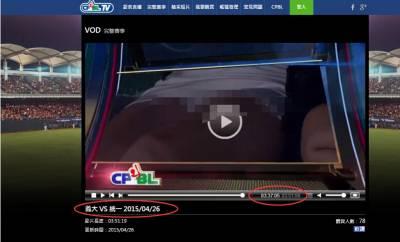 中職轉播攝影師竟然偷拍女球迷裙底!球迷戲稱:追球都沒這麼準!