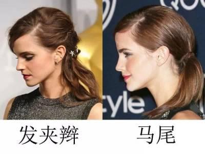 對男人來說...,女人的髮型再變也就五種而已 不要再問男友 老公髮型好不好看了...