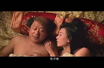 林志玲新片尺度超突破!情慾床戲犧牲太大了...