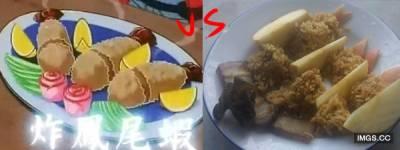 我決定挑戰你【中華一番】!完成動畫裡面所有的料理!