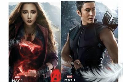 中國版復仇者聯盟!男的帥女的美!黑寡婦和綠巨人完全超越本尊!!