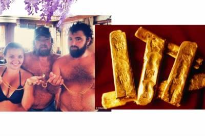 這一家人只是去度假!竟發現神秘寶藏!挖出8噸黃金!