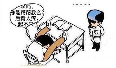 一個難忘的體罰經驗...這老師也太狠了吧