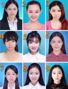 9張圖裡誰是美女?據說男人都選了9號,女人都選了1號...