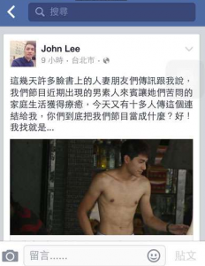 台灣網友在街上發現帥到比本尊還帥的「東湖王陽明」…奉勸大家最後兩張照片還是別看吧!