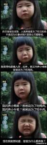 問完爸爸問題後,小女孩神回大哭XD 真是太可愛了!