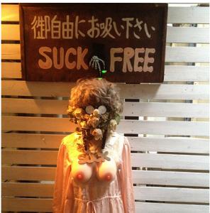 日本文化的精髓