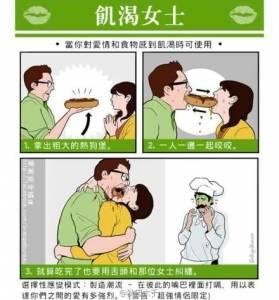 必學的7種kiss姿勢~
