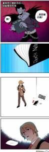 據說拿到死亡筆記本的人可以看見死神...但這次死神卻被忽略了?!
