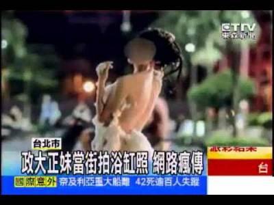 曾全裸「街頭洗澡」的正妹PO出「炫腹照」,網友驚見「亮點」!太害羞了吧!!