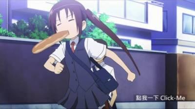 《動畫定番》遲到的正妹咬著吐司~氣喘喘嬌羞進教室!