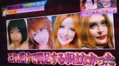 日本女30多次整形,讓你無法直視!