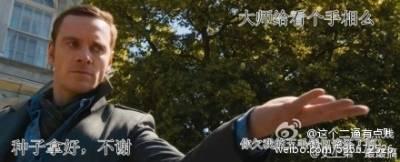 x戰警電影網友的神回覆,太爆笑了~