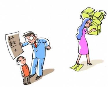 老婆生的孩子越來越像姐夫...直到某天老公撞見了事情真相!