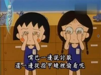 【深夜限定】好害羞的AV女優自拍:唔~不讓你睡!