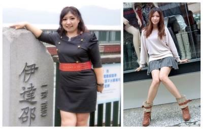 不甘心因為太胖而被甩,勵志哥姐最佳見證大集合!!!