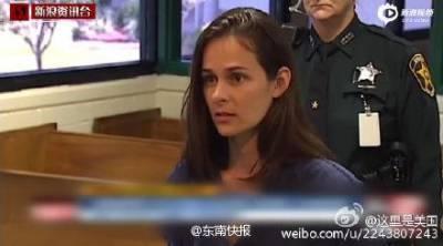 美女老師誘拐3名學生還懷孕,她在法庭上痛哭說出了真相...法官卻這麼做...