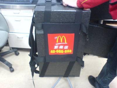 有一天我很無聊,就決定穿麥當勞的制服去肯德基了...