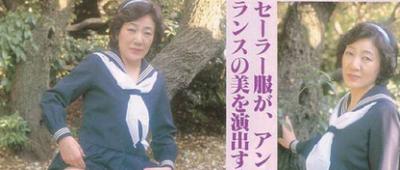 日本的制服妹