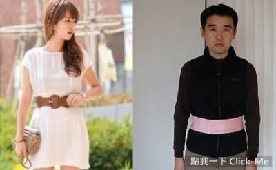 不靠整型也能「變可愛的方法」!日本穿搭幻術大公開!