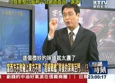 佛光山戰艦,台灣最強戰力
