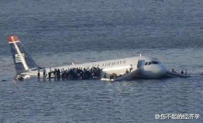 客機墜落海面
