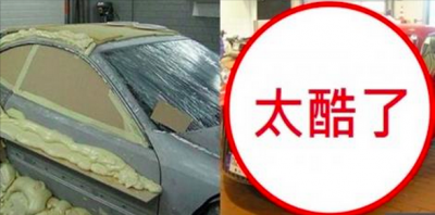 這個男人將奇怪的黏稠物體倒在他破爛的車上,一開始我還不懂為什麼,可是看到最後我超忌妒的!