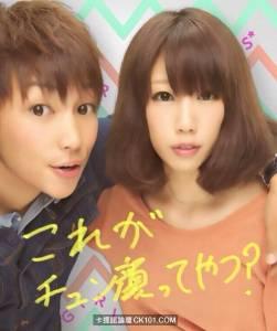 日本最夯拍照「鴨子嘴」姿勢 據說可以瞬間變可愛!