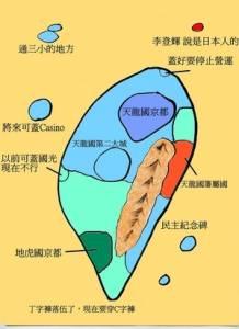 天龍國地圖終極版