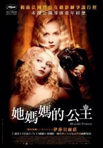 台灣一些有趣的外來電影翻譯名,正大光明取諧音!