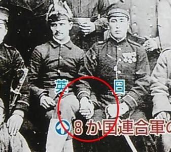 八國聯軍歷史照,留情千萬年啊