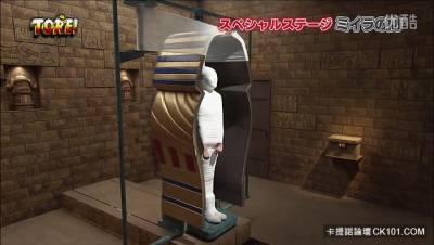 日本搞怪電視節目:木乃伊製造機 美眉活體上陣結果...
