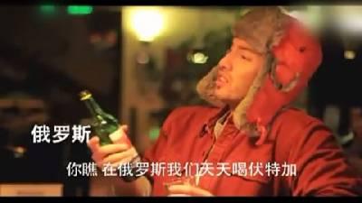 一人分飾十二角 老外說中文搞笑模仿各地男人