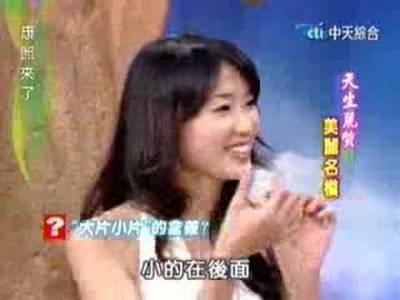 林志玲「丁字褲」穿反了,讓她靦腆說出「這種感覺」...太害羞了!