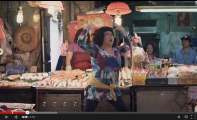 膨風嫂的『 金罵沒ㄤ』 完整MV 《總舖師》電影插曲