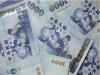 銀行收到「100萬」匯款,是目前最頂級的詐騙!這個人在真的收到了100萬後竟然....太可怕了!