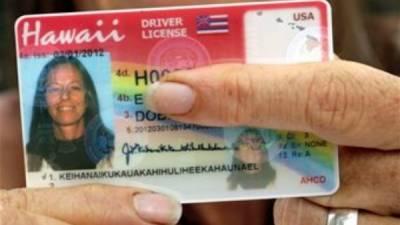 因為名字太長,而無法註冊證件