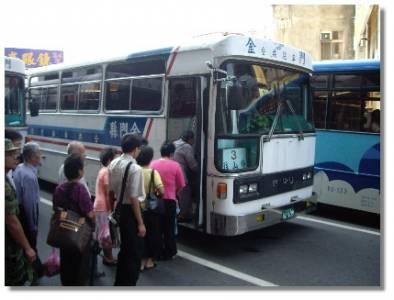 老阿嬤搭公車