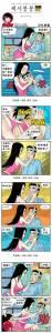 被你偷走的那五年韓國版!男子失去記憶,女友用『粒』喚醒他!恢復記憶後一切都變了...