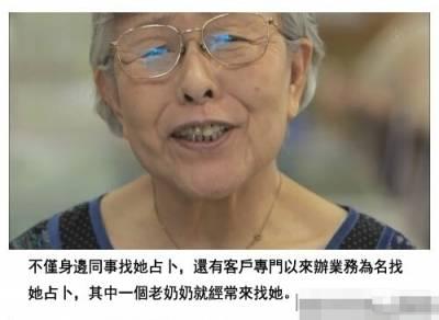 結尾太變態!為保孫子手術順利 結果奶奶自己變成了...