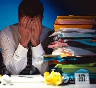 網友哭訴:8大職業表面風光背後辛酸