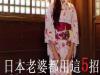 日本老婆都用這 5 招,讓老公愛得死去活來!快告訴給你的好姐妹知道,是男人都抗拒不了...