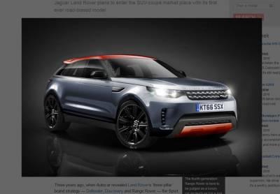 雙B跑旅強敵出爐?Land Rover預計在2017年推出全新跑旅「Range Rover Sport Coupé」