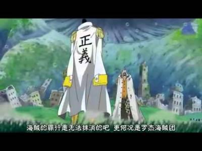海賊王首領龍的「最強招集」即將揭露全貌的革命軍!海軍大將「黃猿」的真實身份竟然...太讓人懷疑了!