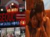 南韓紅燈區之旅!一進包廂韓國妹子先跪下來幫你...太讚了!品質比中國好太多!