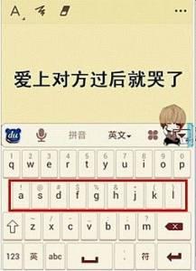 把鍵盤的第二排字母由左往右念過去,居然發現了一串神祕密碼