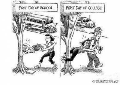 第一天上學和第一天上大學的區別