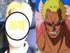 震撼!有誰比他更「多佛朗明哥?」連日本那邊都驚呆了!沒想到他的「真實身份」竟然是...真想不到啊!