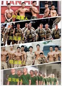 韓國軍人算什麼!台灣海軍陸戰隊男子照流出,直接完殺美 中 韓軍人!口水克制點!