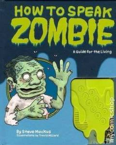 想進修第二外語嗎 這本書教你怎麼說殭屍語